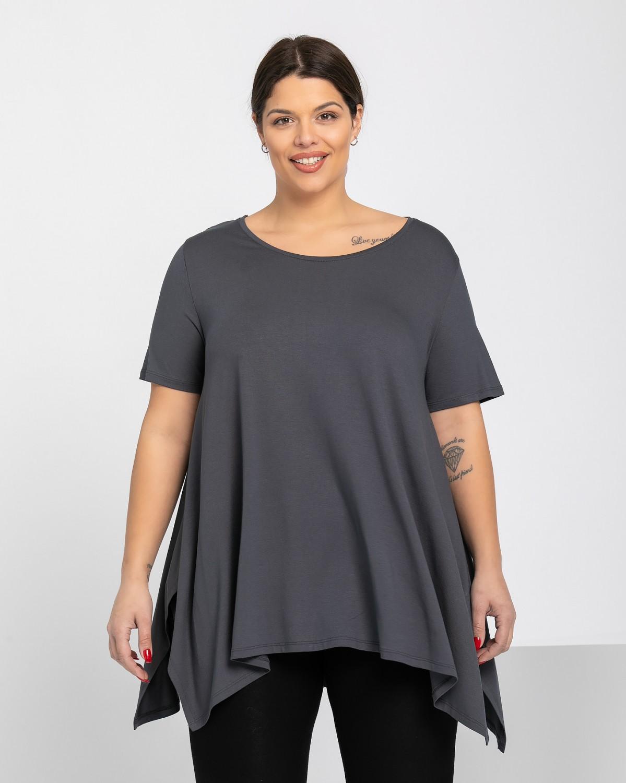 Σετ Τ-Shirt - Παντελόνα Ανθρακί