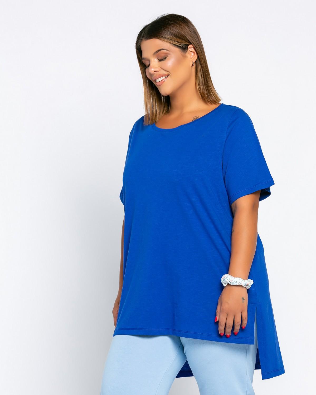Basic Τ-Shirt Ρουά