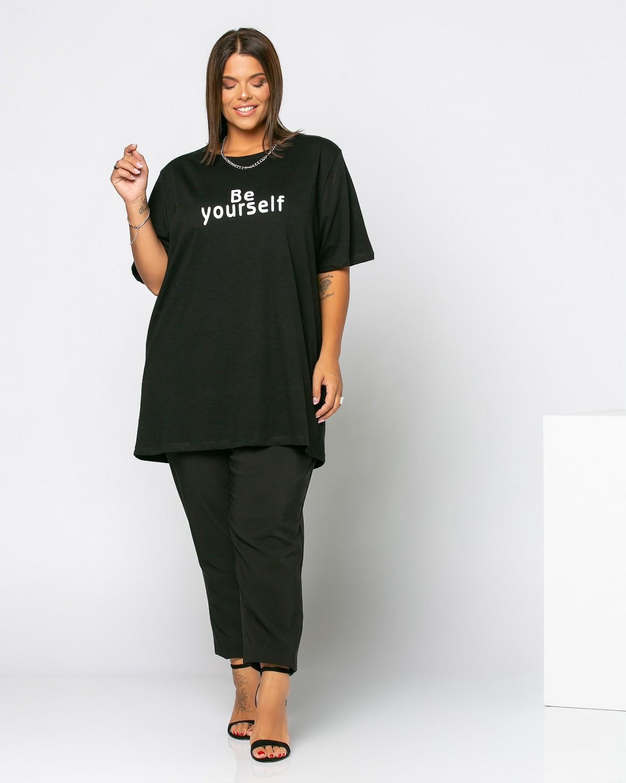 Τ-Shirt Be Yourself Μαύρο